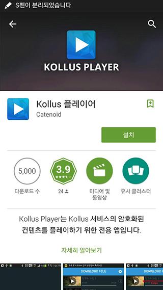 검정고시 합격 동영상 검패스 안드로이드 플레이어