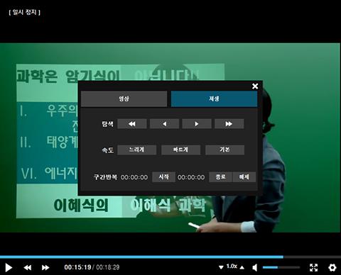 검정고시 합격 동영상 검패스 플레이어 재생설정